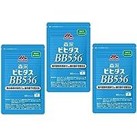 森永乳業のビフィズス菌 ビヒダスBB536(機能性表示食品) お得な90日分(3袋)セット 送料無料