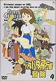 パタパタ飛行船の冒険 Vol.4[DVD]