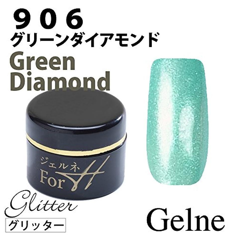 供給攻撃的ぎこちないGelneオリジナル グリーンダイヤモンド カラージェル 5g LED/UV対応