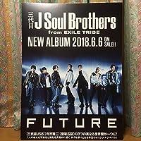 三代目J Soul brothers Future 用 大型 ポップ ボード パネル 98㎝ 73㎝