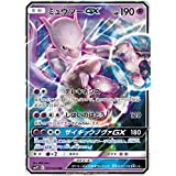 Pokemon Card Game SMP2 017/024 Mewtwo GX Super (RR Double Rare) Movie Special Pack Detective Pikachu Japanese