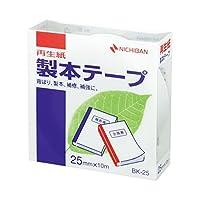 (まとめ) ニチバン 製本テープ〔再生紙〕 25mm×10m 白 BK-255 1巻 〔×10セット〕