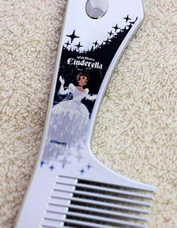 陸軍エミュレーションプロポーショナルラブクロム ディズニー Disney Color コレクション:シンデレラ LOVE CHROME Cinderella