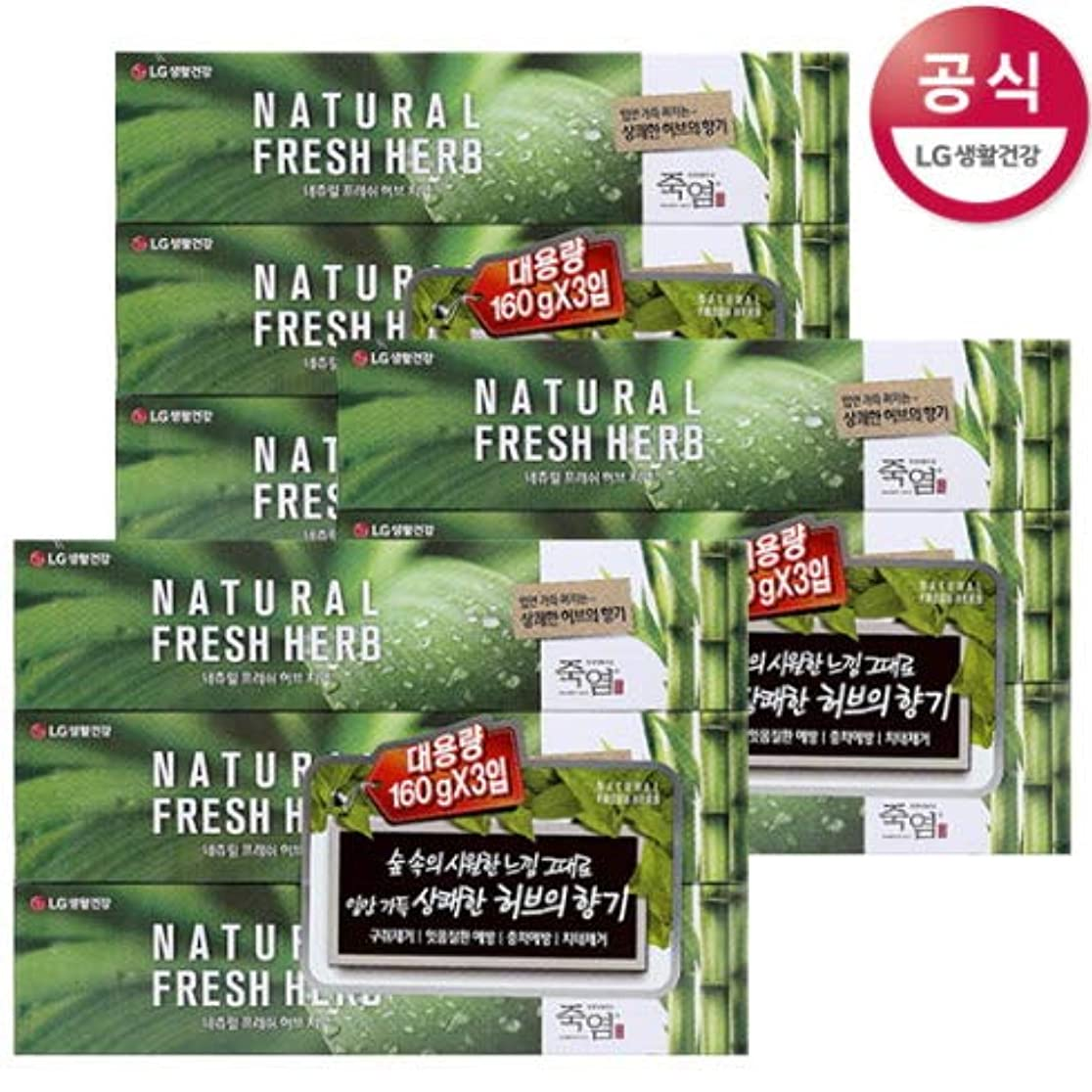 やめる酸っぱい招待[LG HnB] Bamboo Salt Natural Fresh Herbal Toothpaste/竹塩ナチュラルフレッシュハーブ歯磨き粉 160gx9個(海外直送品)