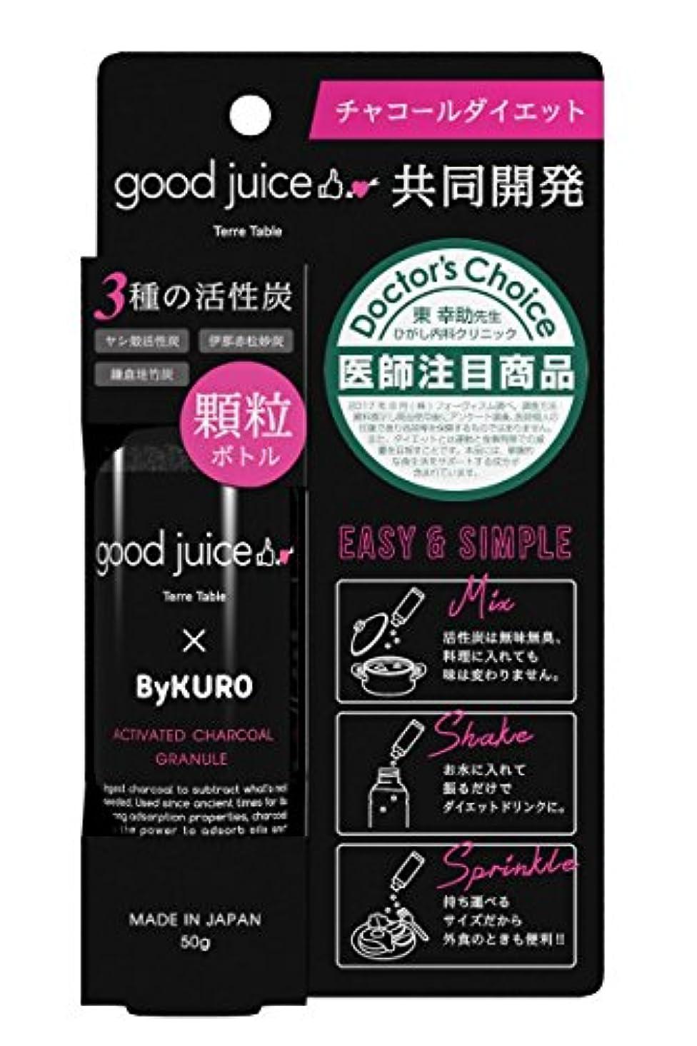 リテラシーイブニングに慣れByKURO(バイクロ) チャコールダイエット 顆粒G 50g