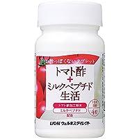 ライオン お酢っぽくないタブレット トマト酢+ミルクペプチド生活 124粒入(約31日分)