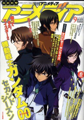 アニメディア 2008年 09月号 [雑誌]の詳細を見る