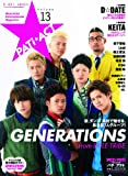 PATi★ACT (パチアクト)Volume13 表紙・巻頭特集 GENERATIONS  from EXILE TRIBE (M-ON! ANNEX 565号)