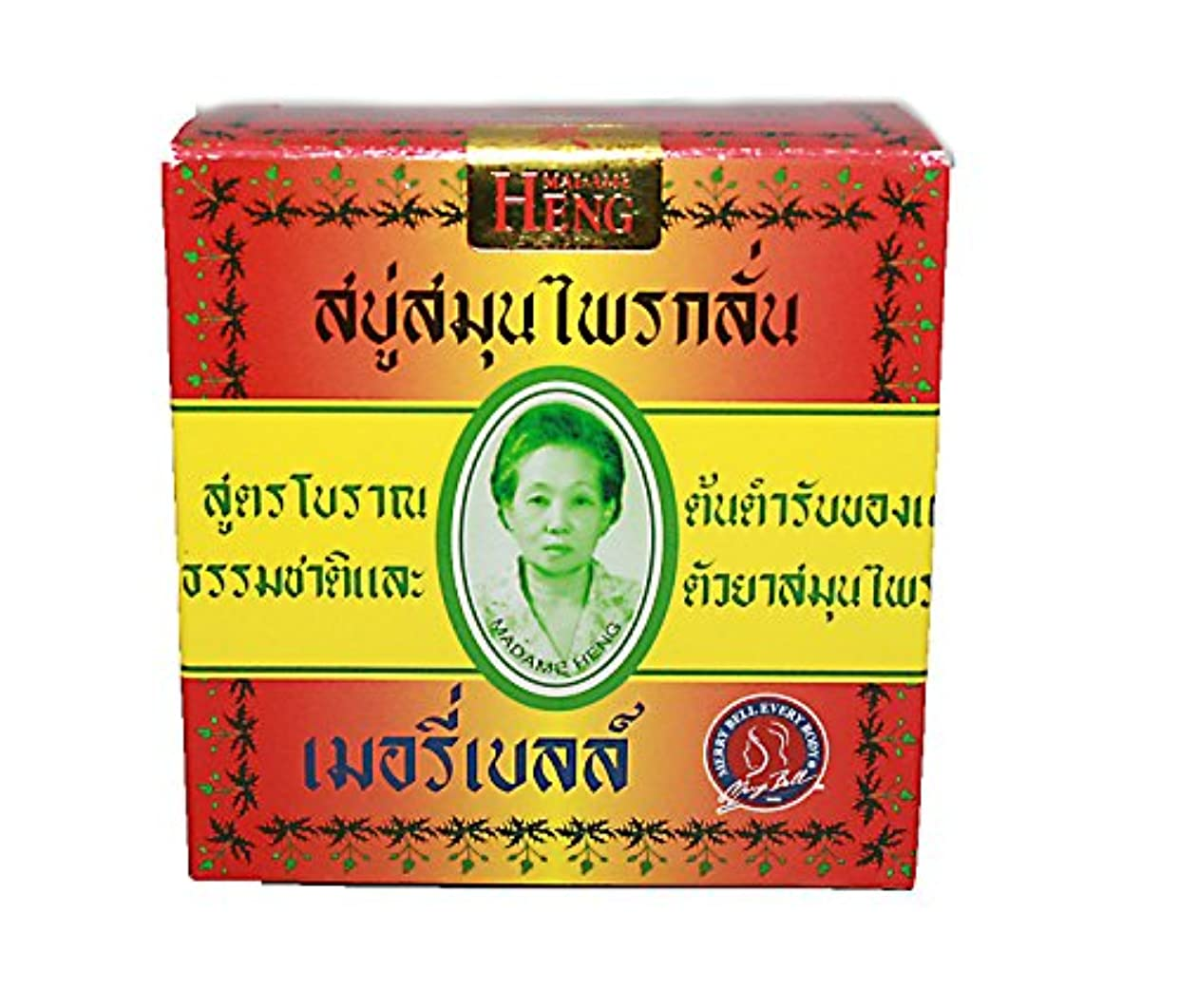 インレイサークルギャロップMADAME HENG NATURAL SOAP BAR MERRY BELL ORIGINAL THAI (net wt 5.64 OZ.or 160g.) by onefeelgood shop