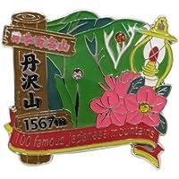 日本百名山[ピンバッジ]1段 ピンズ/丹沢山 エイコー トレッキング 登山 グッズ 通販