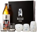 白岳 くまモンの製氷器ギフトセット(グラス付) [ 焼酎 25度 熊本県 900ml ]