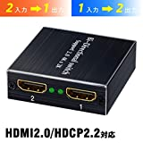 BLUPOW 4K60Hz HDR HDCP2.2対応 双方向 HDMI2.0 切替器 2入力1出力 1入力2出力 HDMIセレクター Blu-Ray・Xbox・PS4・Fire TVなど対応(ブラック)