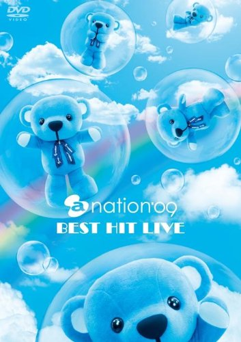 a-nation'09 BEST HIT LIVE [DVD]