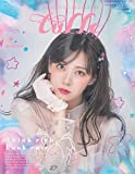 tulle(チュール) vol.6 2019年 10 月号 [雑誌]: EYESCREAM(アイスクリーム) 増刊