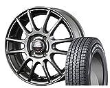 [145R12 8PR]DUNLOP / WINTER MAXX SV01 スタッドレス [2/-][ATECH / SCHNEIDER ST26 (FGM) 12インチ] スタッドレス&ホイール4本セット クリッパーバン・トラック(U70系 アクティバン・トラック ※プライ数ご注意)、アクティバン・トラック(HH3-6/HA3/HA4/HA6-9 ※プライ数ご注意)、バモス・バモスホビオ・バモスホビオバン(HM1-4/HJ1/HJ2 ※プライ数ご注意)、ミニキャブバン・トラック(U60/U40系 ※プライ数ご注意)