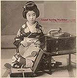 Sound Storing Machines (Various Artists) [Analog]