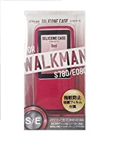 STAYER SONYWALKMAN S780/E080/S10/S10K シリーズ対応シリコンケース レッド ST-CSW3SRD