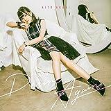 【Amazon.co.jp限定】鬼頭明里2ndシングル「Desire Again」[通常盤](デカジャケット・通常盤バージョン付き)