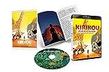 キリクと魔女2 4つのちっちゃな大冒険 [Blu-ray]