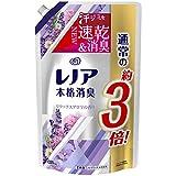 レノア 本格消臭 柔軟剤 リラックスアロマ 詰め替え 超特大 1320mL