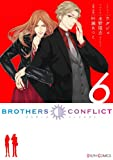 BROTHERS CONFLICT(6)<BROTHERS CONFLICT> (シルフコミックス)