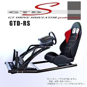 ロッソモデロ (rossomodello) GTD-RSシミュレーター T500RS、T300RS、G27、ポルコン、CSR 対応 ハンドルコントローラー固定シート GT5 プレステ3