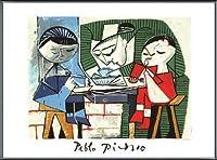 ポスター パブロ ピカソ Childrens Meal 限定2000枚 額装品 アルミ製ベーシックフレーム(ブラック)