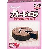 クラウンフーヅ ロイヤル 手作りガトーショコラ 135g