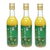 沖縄名産 山原(ヤンバル) シークワーサー 果汁100% 180ml ×3本セット