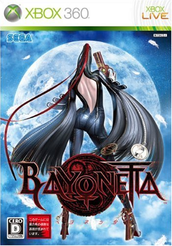 BAYONETTA(ベヨネッタ) 特典 スペシャルサウンドトラック「RODIN'S SELECTION」付き - Xbox360