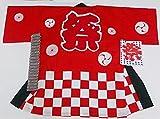 祭りはっぴ [帯・手拭い付き] 市松柄 大人用Mサイズ (赤) KH-20116