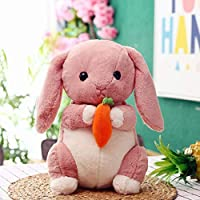 SweetGifts Plush Bunny Stuffed Animal Rabbit Dolls Toys Hugging Carrot Easter Decorations Pink 8.7 [並行輸入品]