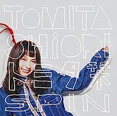 トミタ栞「スピン」のジャケット画像