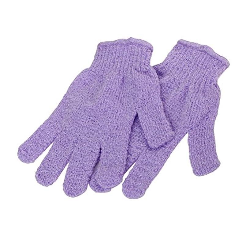 ブローホールデータム付き添い人SUPVOX 2対のシャワー用手袋浴体剥離手袋(ランダムカラー)
