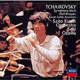 チャイコフスキー:交響曲第6番「悲愴」、バレエ「白鳥の湖」抜粋