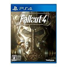 Fallout 4(新価格版) 【CEROレーティング「Z」】