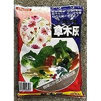ヤマトコーポレーション:草木灰 800g