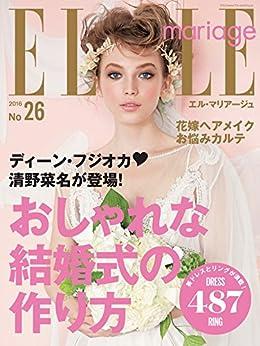 [ハースト婦人画報社]のELLE mariage (エルマリアージュ) no.26