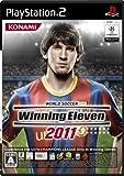 「ワールドサッカー ウイニングイレブン 2011 (WORLD SOCCER Winning Eleven 2011)」の画像