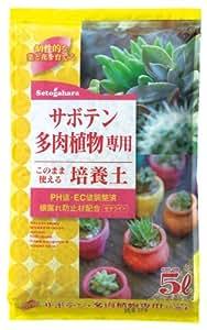 瀬戸ヶ原花苑 サボテン・多肉植物専用≪培養土≫ 5L