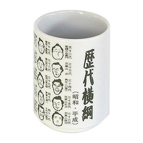 山志製陶所 中切立湯呑 ものしりシリーズ 歴代横綱漫像 C1-4