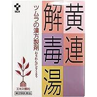 【第2類医薬品】ツムラ漢方黄連解毒湯エキス顆粒A 24包