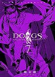 DOGS BULLETS & CARNAGE 7 (ヤングジャンプコミックス)