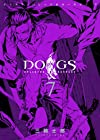DOGS/BULLETS&CARNAGE 第7巻