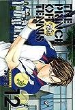 テニスの王子様完全版 Season1 12 (愛蔵版コミックス)