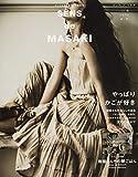 SENS de MASAKI vol.6 (集英社ムック) 画像