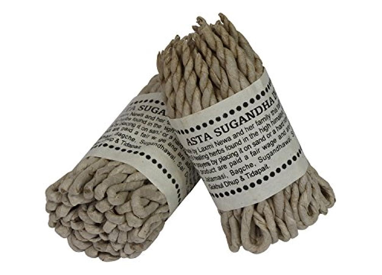 完全に乾く夕方シニスネパール語Rope Incense with有機ハーブハンドメイドネパールからのバンドル2 ( 2 )