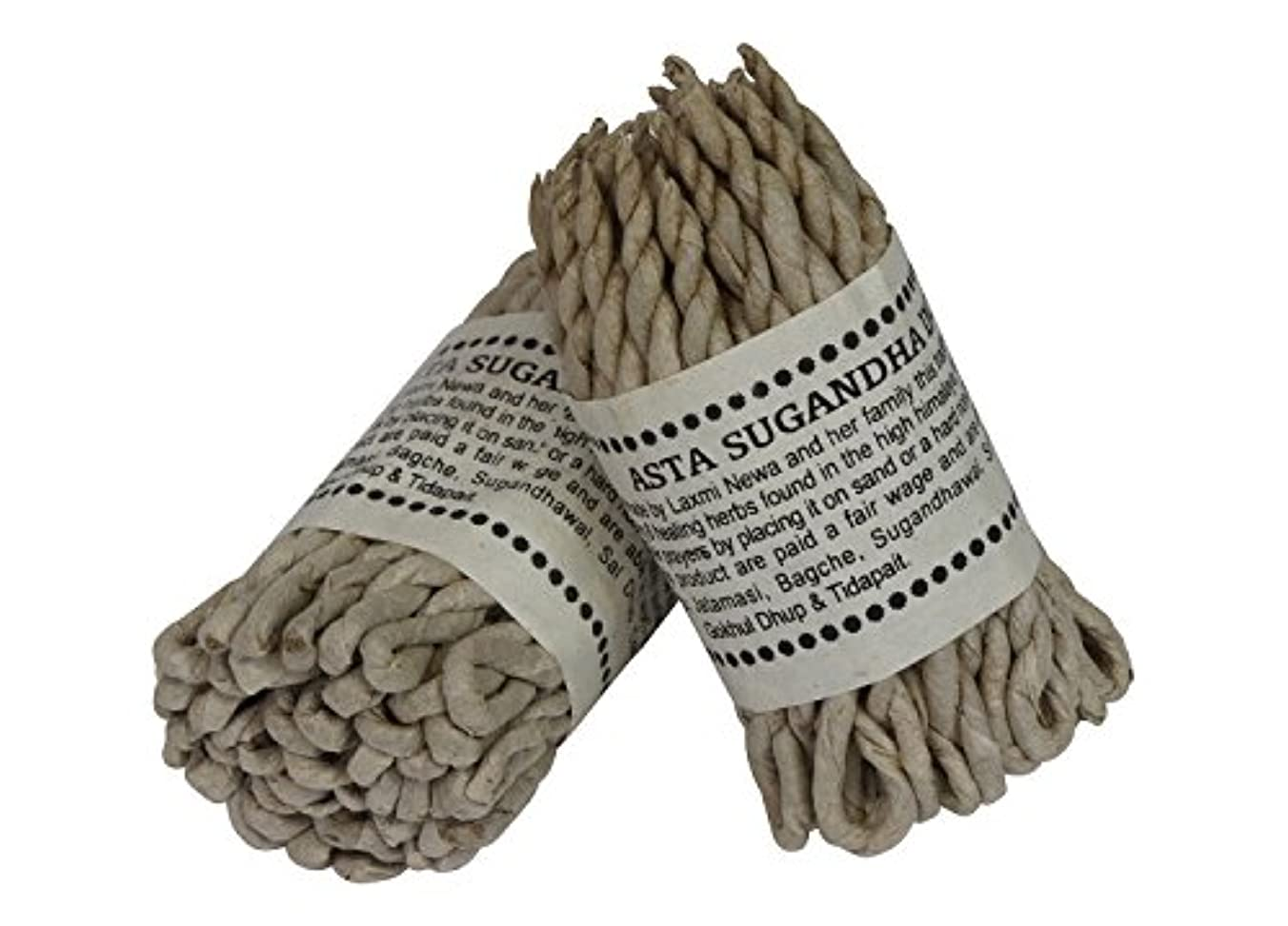 従者規定のりネパール語Rope Incense with有機ハーブハンドメイドネパールからのバンドル2 ( 2 )