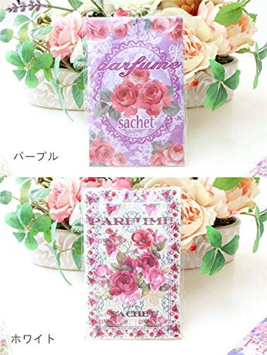 喜び相互命令サシェ袋 香袋 アロマ ローズの香り バラ おしゃれ かわいい フレグランス 薔薇雑貨