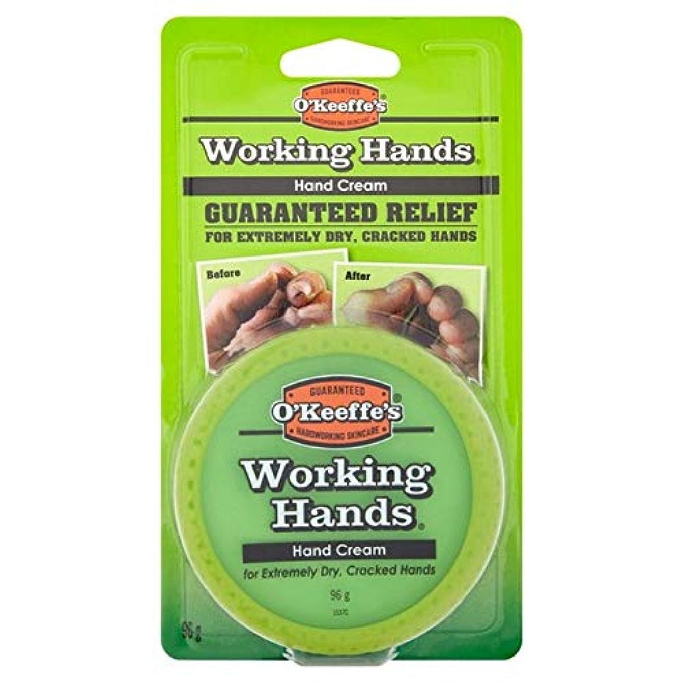 戸口眠いです市町村[O'Keeffes] オキーフの作業の手クリーム96グラム - O'Keeffe's Working Hands Cream 96g [並行輸入品]